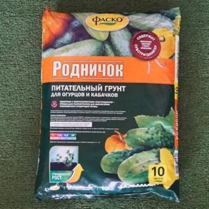 Грунт для огурцов,патисонов и тыкв 10л (5)
