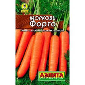 Морковь Форто Лидер