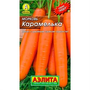 Морковь Карамелька Лидер