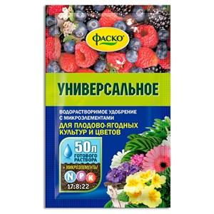 Удобрение для цветов и ягод 50г минеральное