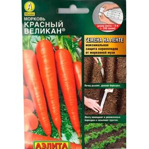 Морковь Красный великан Лента