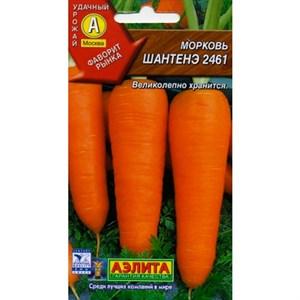 Морковь Шантане 2461 лента