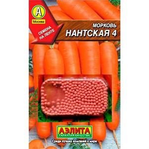 Морковь Нантская 4 драже