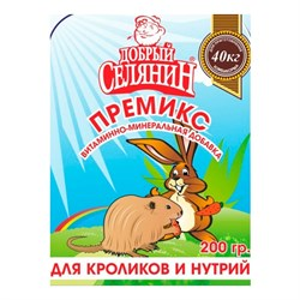 Премикс для кроликов и нутрий 200гр
