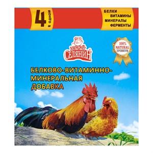 БВМД Премиум с ферментами для с/х птицы 0,5кг