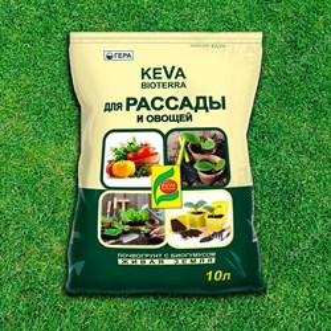 БиоГрунт КЕВА Биотерра для рассады и овощей 10л (8)