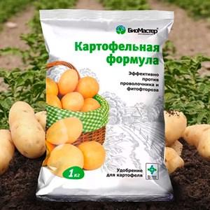 Удобрение БиоМастер Картофельная формула 1кг