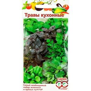 Кухонные травы 3,4г