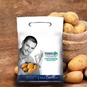 Удобрение Террасол Картофель 2,5кг(10)