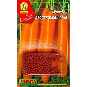 Морковь Бессердцевинная драже