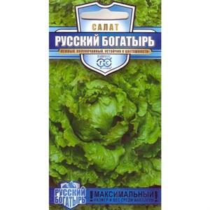 Салат Русский богатырь 0,5г