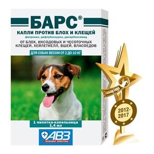 Капли БАРС от блох для собак 1,4мл