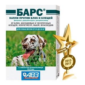 Капли БАРС от блох для собак 4,2мл