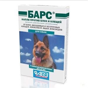 Капли БАРС от блох для собак 4амп