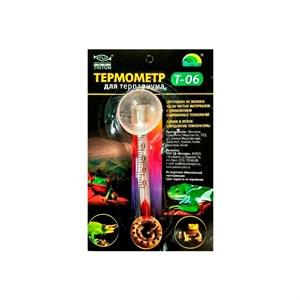 Термометр ТРИТОН стеклянный Т-06
