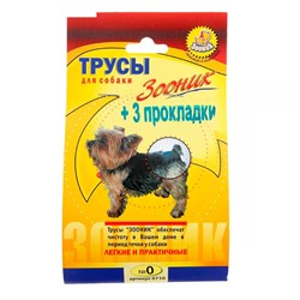 Трусы гигиенические для собак №0