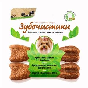 Лакомство ЗУБОЧИСТИКИ  для собак 2*18г говядина 73303778