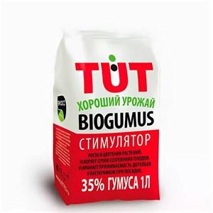 Биогумус ТУТ хороший урожай 1л гранулы