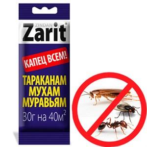 Зарит Зиндан гель от муравьев и тараканов 30г