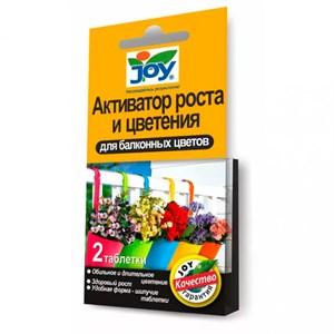 Активатор ДЖОЙ для балконных цветов 2 табл.