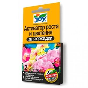 Активатор ДЖОЙ для орхидей 2 табл.