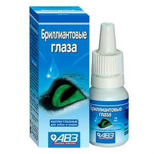 Капли Бриллиантовые глаза глазные 10мл