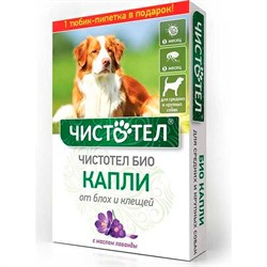 Капли ЧИСТОТЕЛ БИО от блох для средних собак с лавандой