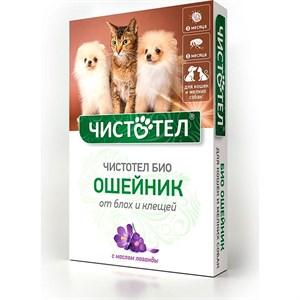 Ошейник ЧИСТОТЕЛ БИО для кошек и мелких собак лаванда