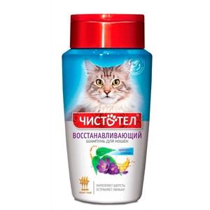 Шампунь ЧИСТОТЕЛ  восстанавливающий для кошек 220мл