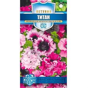 Петуния Титан смесь 10шт