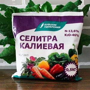 Удобрение Калий азотнокислый 0,5кг (селитра калиевая) (40)