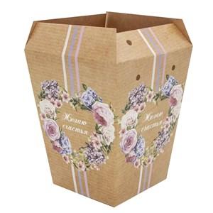 Плайм пакет для цветов 150*120/90 Желаю счастья Сердце