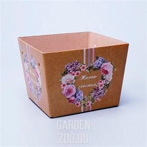 Плайм пакет для цветов 110*150/125 Желаю счастья Сердце