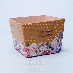 Плайм пакет для цветов 110*150/125 Желаю счастья Цветы и горошек
