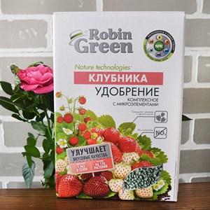 Удобрение Робин Грин для клубники 1 кг