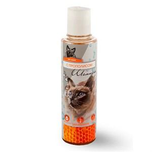 Шампунь КИСКА для кошек 250мл Прополис