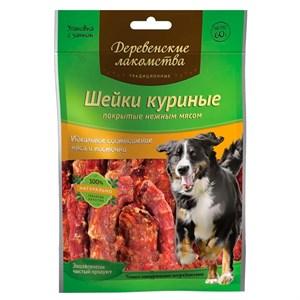 Деревенские лакомства для собак Шейки 60гр