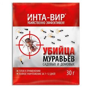 Инта-вир 30 г (50)