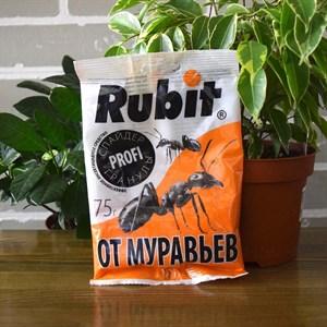 Рубит Спайдер гранулы от муравьев 75г
