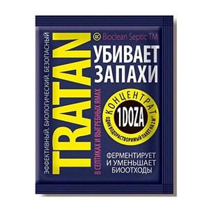 Тратан 1 доза (на 2 куба) для выгребных ям и септиков концентрат