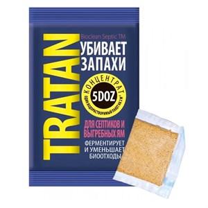 Тратан 5 доз (на 10 кубов) для выгребных ям и септиков концентрат