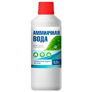 БиоМастер Аммиачная вода 10% 0,5л