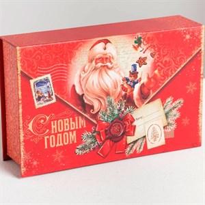 Коробка-книга Почта от Деда Мороза 20х12,5х5см