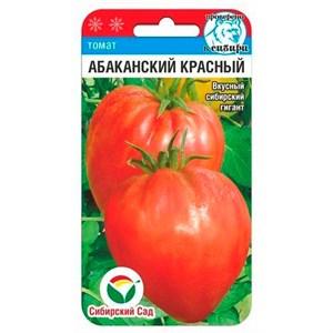 Томат Абаканский красный 20шт