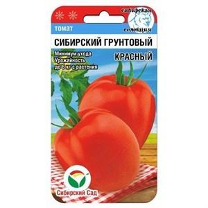 Томат Сибирский грунтовой красный