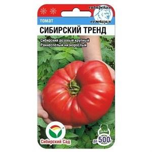 Томат Сибирский тренд