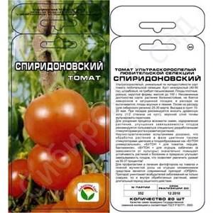 Томат Спиридоновский