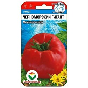 Томат Черноморский гигант