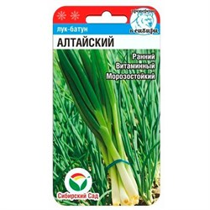 Лук Батун Алтайский 0,5 гр