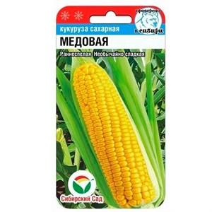 Кукуруза Медовая